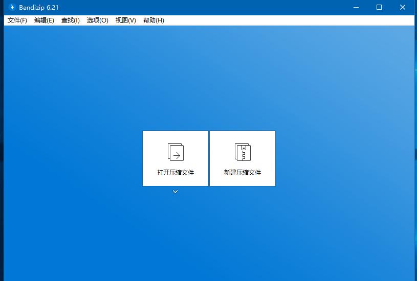 最顺手的桌面软件(持续更新…)